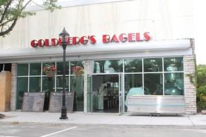 Golderg's Famous Bagels, 130 East Main Street, Riverhead, NY  11901 (631) 740-9131